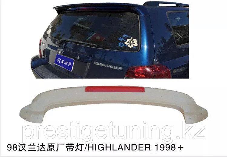 Спойлер на багажник на Toyota Highlander 1998-2008 со стопом (Некрашеный)