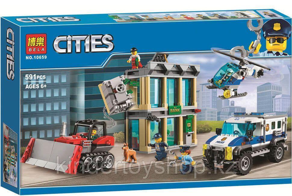 """Конструктор BELA 10659 """"Ограбление на бульдозере"""" аналог лего Lego 60140 City 591 деталей"""