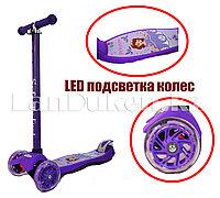 Детский самокат четырхколесный с LED подсветкой колес Sofia