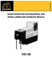 Промышленный электропривод вальный RSI-50S
