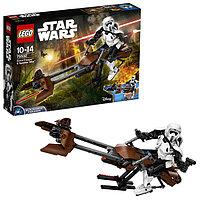 Lego Star Wars 75532 Конструктор Лего Звездные Войны Штурмовик-разведчик на спидере, фото 1
