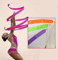 Ленты гимнастические для танцев
