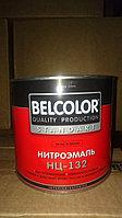 Эмаль НЦ-132 различных цветов, по 1,7 кг.