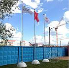 Основание для флагштока - бетонная сферическая тумба, фото 10
