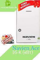 Газовый котел Navien ACE-16K (160кв)