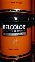 Эмаль НЦ-132 коричневая по 17 кг