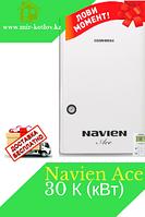 Газовый котел Navien AСE-30K (300кв)