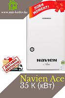Газовый котел Navien ACE-35K (350кв)