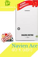 Газовый котел Navien ACE -40K (400кв)
