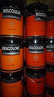 Эмаль НЦ-132 Belcolor нитроэмаль различных цветов по 17 кг