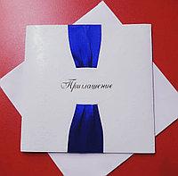 """Пригласительная открытка """"Invitation 20"""""""