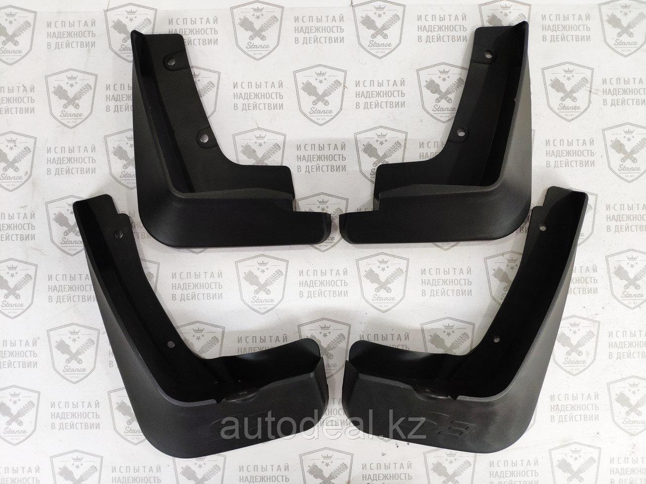 Брызговики (комплект передние/задние) JAC S3