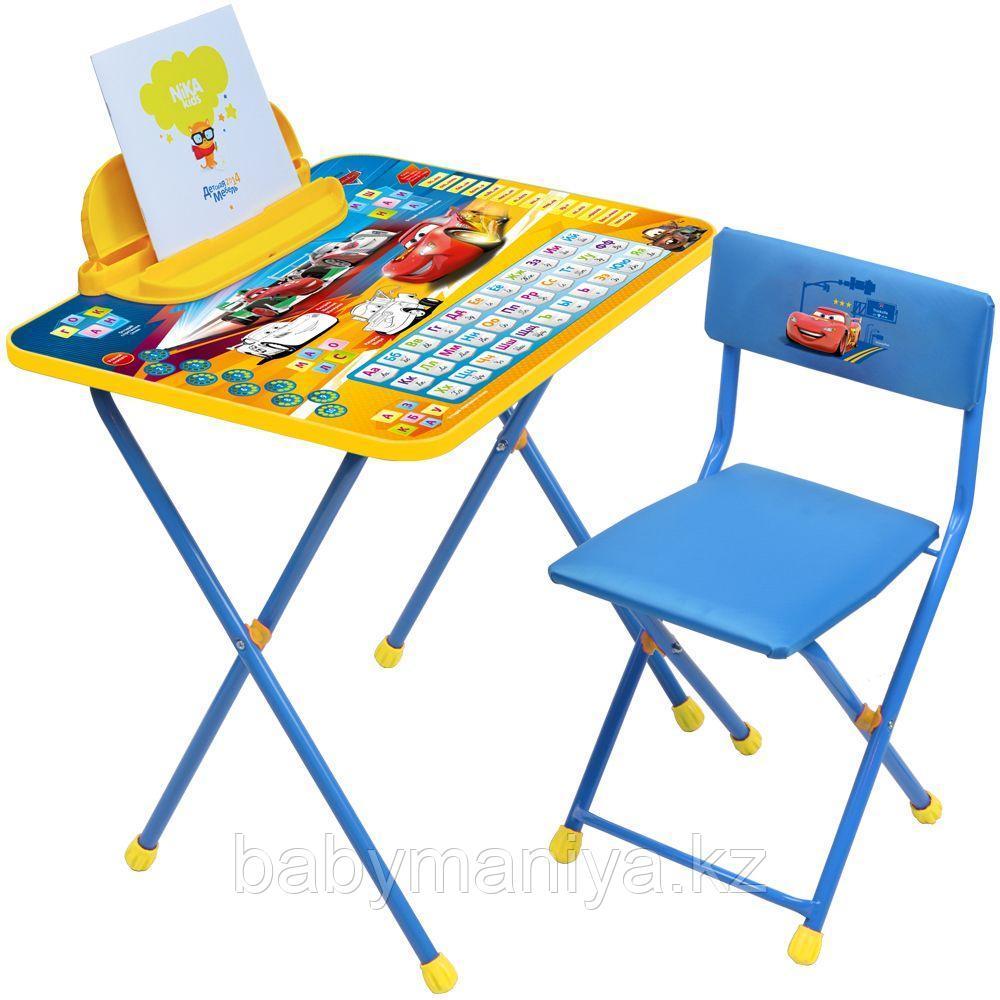 Набор детской складной мебели Ника Тачки стол+стул