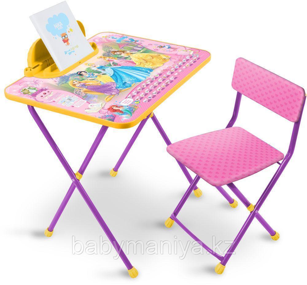 Набор детской мебели Ника «Принцесса Disney» (арт. Д2П)
