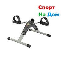 Реабилитационный складной велотренажер Мини байк CareCo