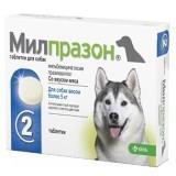 Милпразон для собак крупных пород,  (1 таблетка на 5-25кг), фото 1