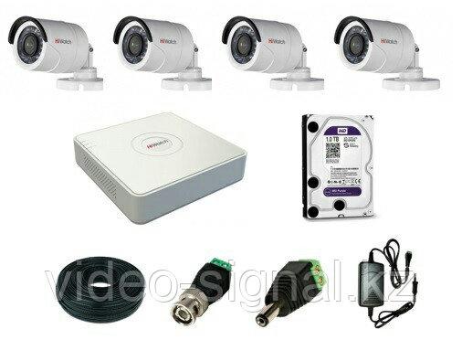 Система видеонаблюдения на 4 уличных камеры