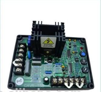 Детали электрогенератора гавр15а гарантия 13 месяцев, фото 2