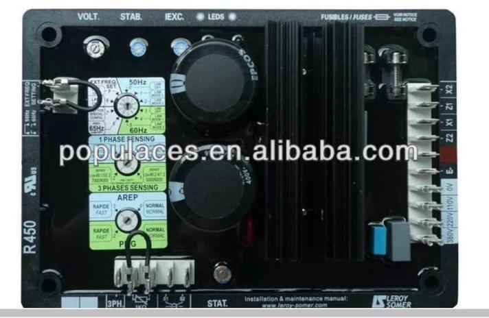 Генератор AVR схема AVR R450, фото 2