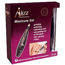 Маникюрно-педикюрный набор  Alizz HC-383(7 насадок)