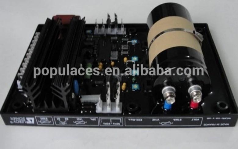 Дизель генератор запчасти AVR R448