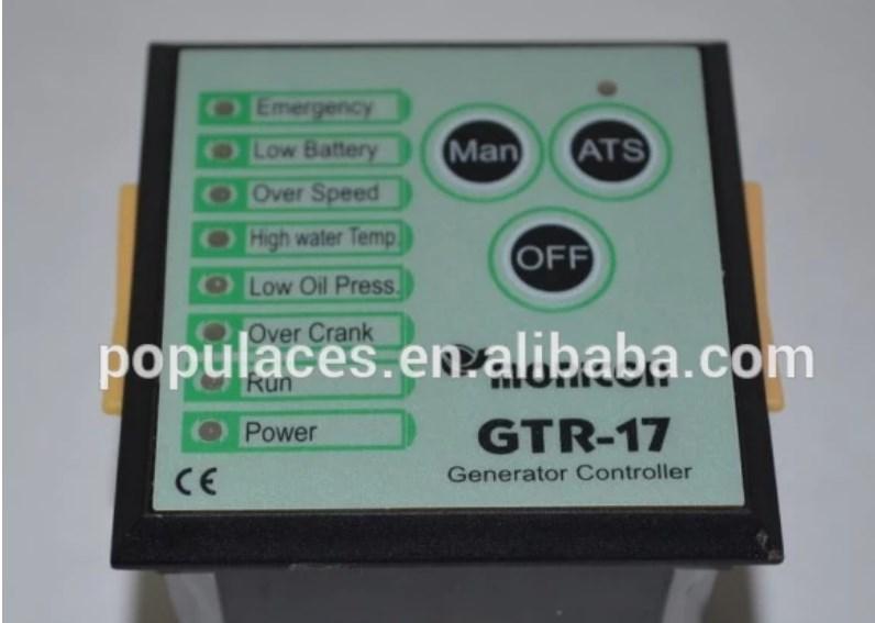 Интеллектуальный контроллер GTR-17