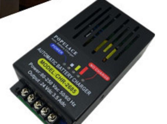 Генератор зарядное устройство CHR-2685 24 В 3.5A, фото 2