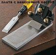Брусок хонинговальный Veritas Steel Honing Plate, 203*76мм, фото 3