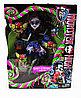 Кукла Монстер Хай Гулия Йелпс, Monster High Ghoulia Yelps