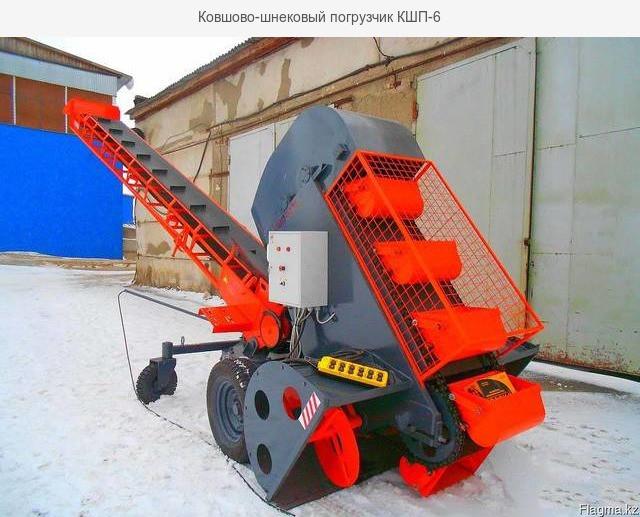 Ковшово-шнековый погрузчик КШП-6