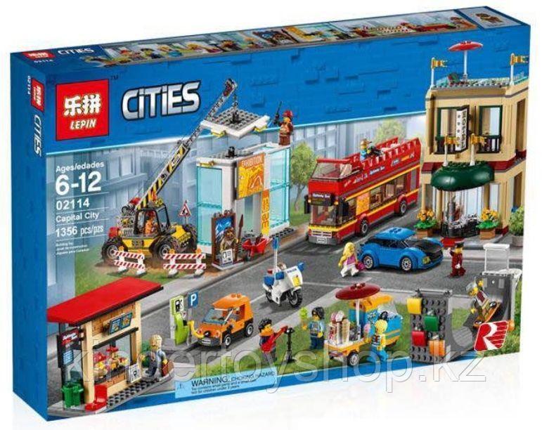 "Конструктор аналог LEGO City 60200 ""Столица"" LEPIN 02114 (1356 деталей)"