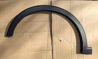 Молдинг переднего крыла левый JAC S3 / Front fender molding left side