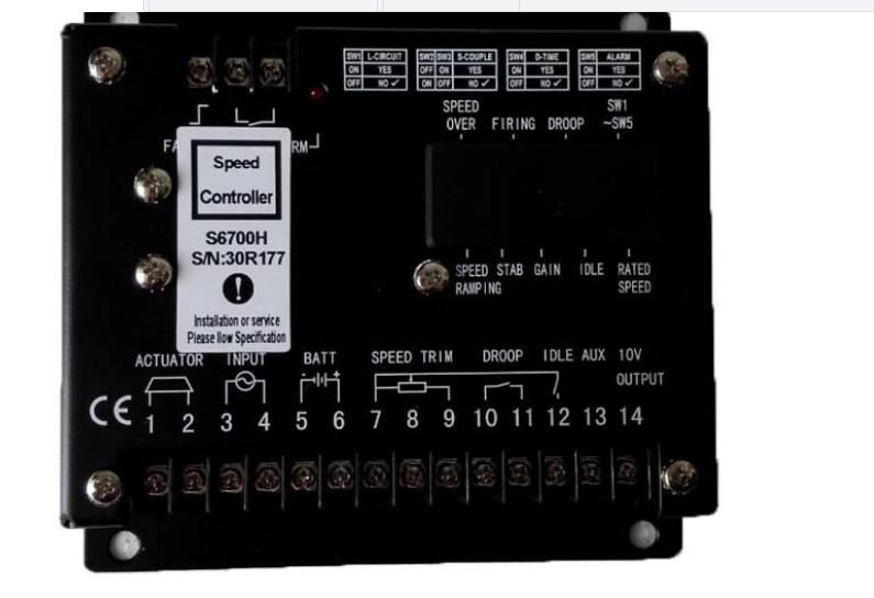 Заводская цена генератор регулятор скорости S6700H