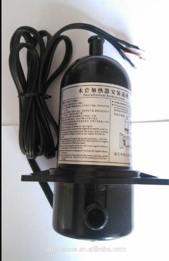 Генератор водонагреватель 1кВт для датчика температуры воды