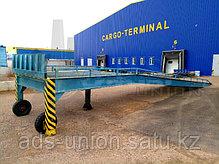 Мобильная рампа для погрузочно разгрузочных работ (Казахстанское производство), фото 2