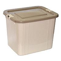 Ящик для хранения 60л. (латте)