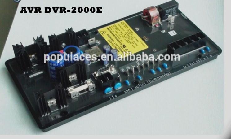 Электронный автоматический регулятор напряжения переменного тока DVR2000E AVR