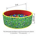 """Сухой бассейн """"Веселая поляна"""" (100 шаров) - зеленый, фото 2"""