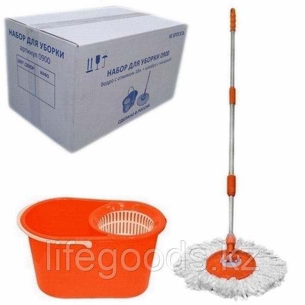 Набор для уборки (ведро с отжимом 18л. без декора + швабра с 1 насадкой) в белой короб. (оранжевый)