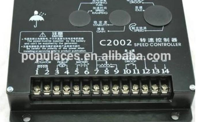 Электронный автоматический регулятор скорости контроллер C2002, фото 2