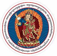 Наклейка Гуру Ринпоче для преодоления препятствий.