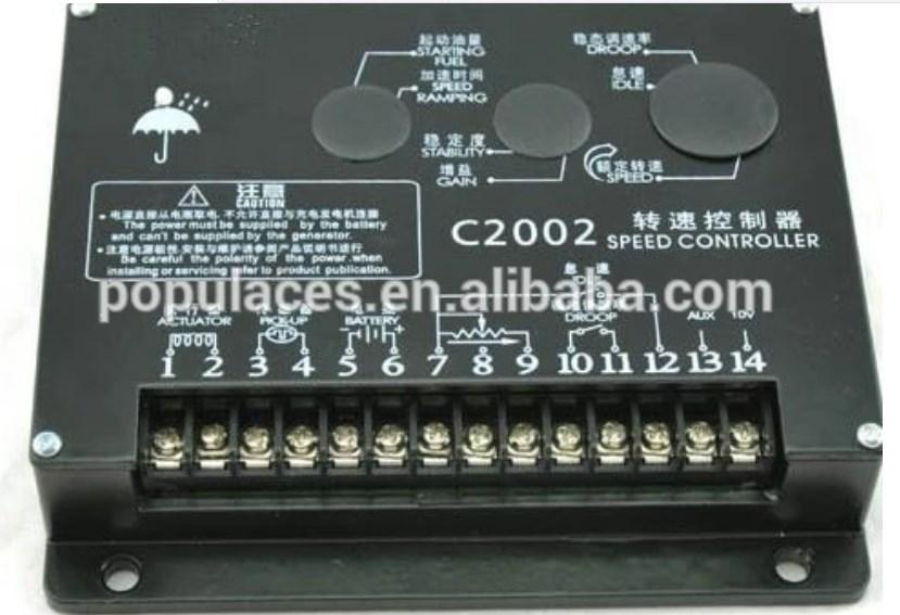 Населении Лидер продаж C2002 регулятор скорости