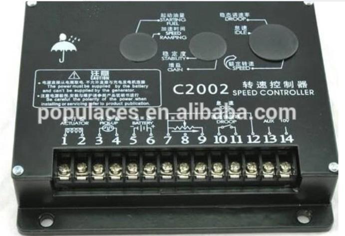 Населении Лидер продаж C2002 регулятор скорости, фото 2