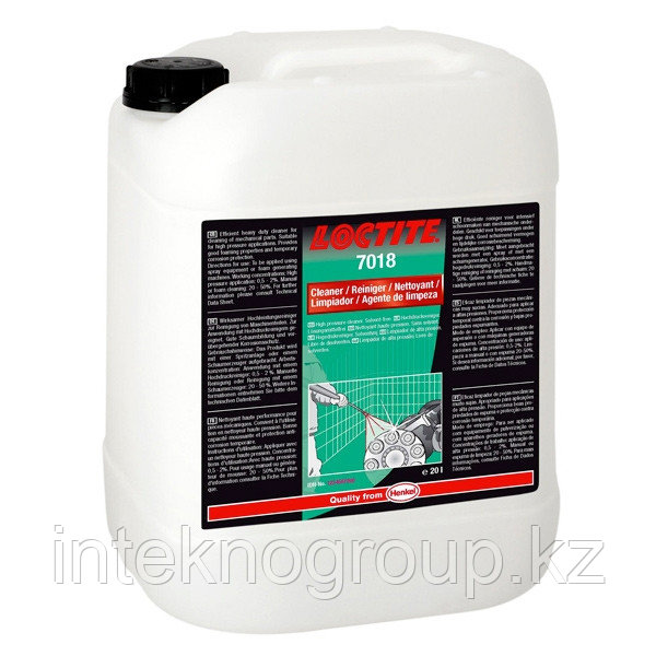 Loctite 7018, Bonderite C-MC 118, очистка механических деталей высоким давлением, для сильных загрязнений