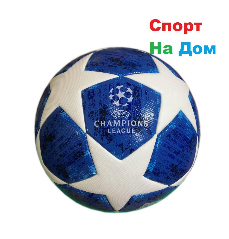 Футбольный мяч UEFA League CHAMPIONS (FIFA)
