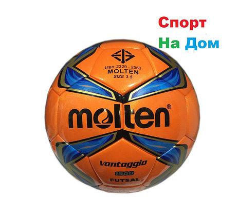 Футзальный мяч Molten кожаный сшитый (размер 4), фото 2