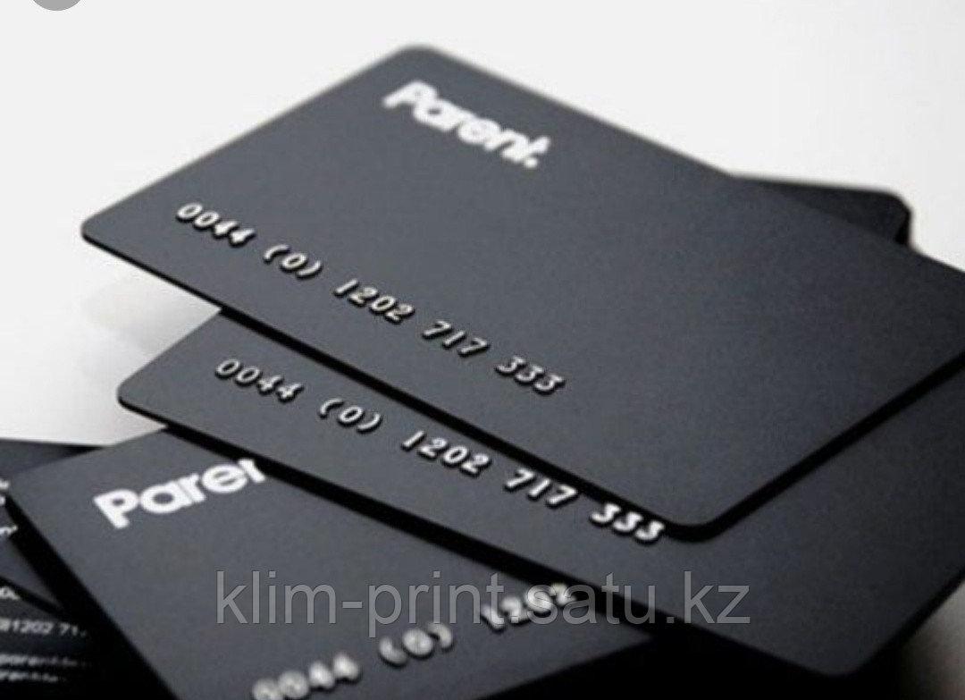 Визитки пластиковые+изготовление визиток
