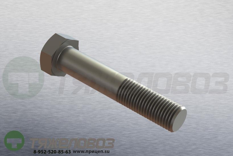 Болт крепления тяги M 30 x 160 - 8.8 / SW 46 BPW 03.340.15.21.0