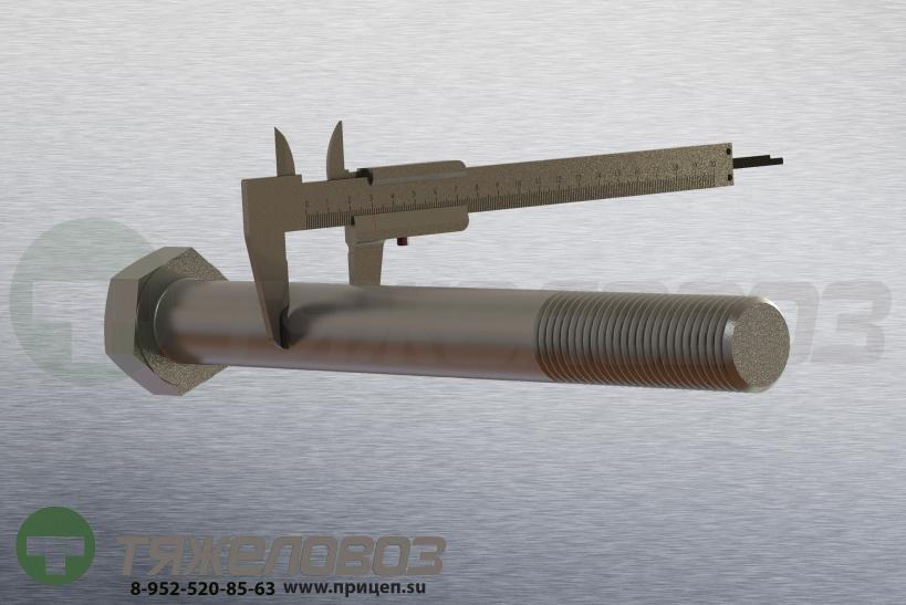 Болт рессорный M 30 x 290 - 8.8 / SW 46 BPW 03.340.15.33.0