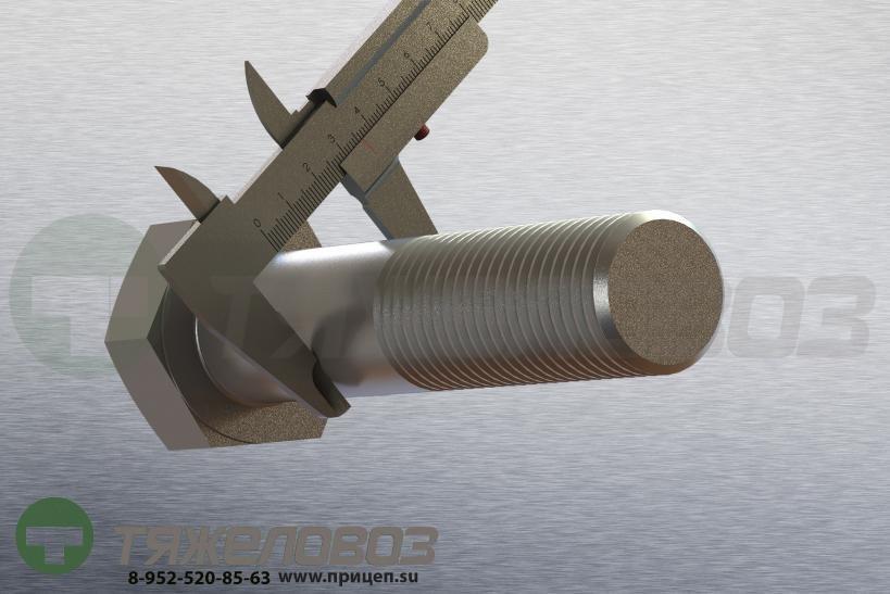 Болт крепления тяги M 36 x 155 -8.8 / SW 55 BPW 03.340.16.03.0